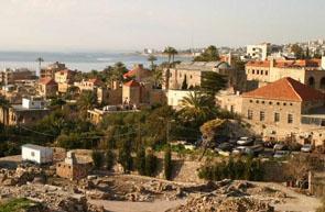 Город Библ